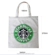 Fashion Digital Print Reusable Shopping Bags in Promotional Bags