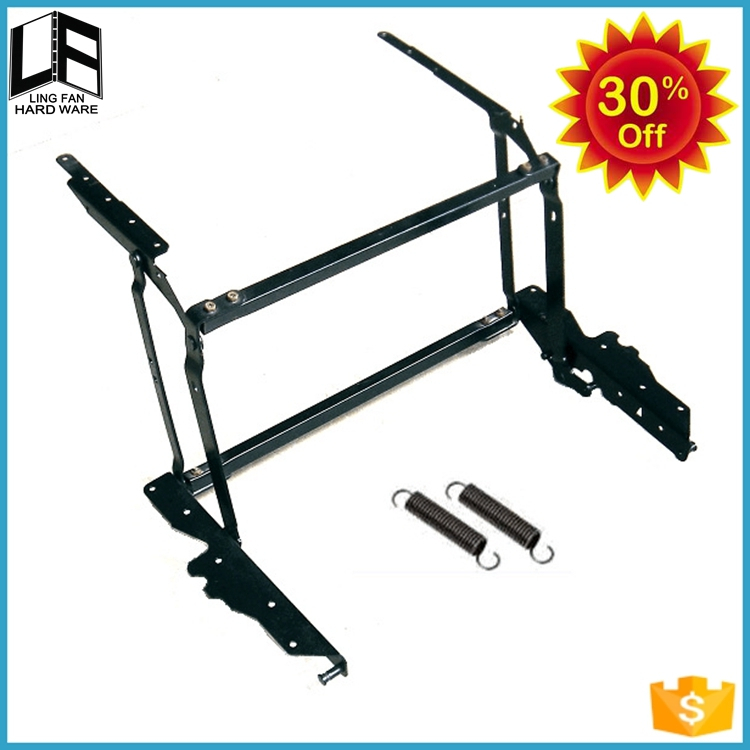Spring Lift Mechanism : Wholesale home furniture living room levits replacement