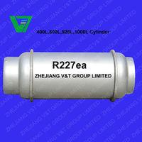 Refrigerant HFC-227EA
