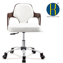 HOT Fashion WorkWell Executive Computer Desk Office Chair with Bent wood frame