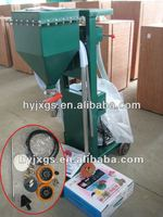 Automatic fire extinguisher refill equipment