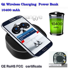CE RoHS FCC certificate wholesale wireless computer charger