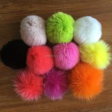 Mapache de color bolas decorativas / cheerleader pompom / pom de piel llavero
