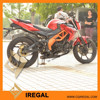 Cheap Street Legal Motorcycle 150cc for Sale