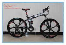 "26"" 21 speed full suspension folding mountain bike"