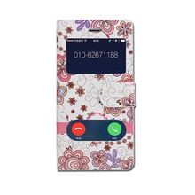 PU leather flip mobile phone case for samsung s7262