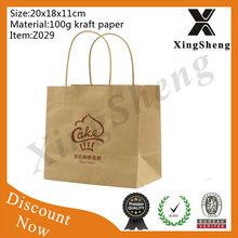 2015 food packaging snack paper bag