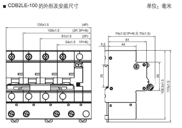oem 1p 2p 3p 4p 10ka earth leakage protection circuit breaker