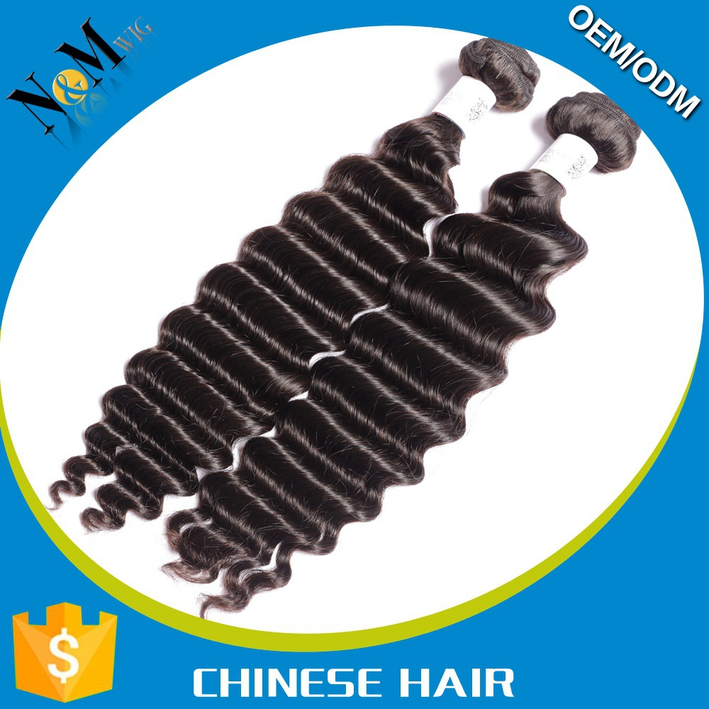 Weave Hair Pieces 103
