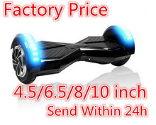 2015 Factory Price 8 inch two Wheels Self Balancing Electric Scooters Smart Balance Electric Scooter smart scooter electric