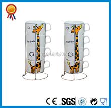 hot sale set of 4 giraffe stackable ceramic mug with galvanized holder