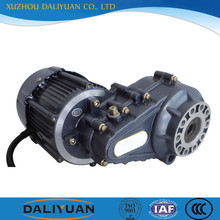 servo motor robot arm motor for boat for electric tricycle 500w