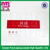 full experienced manufacturer cheap wholesale plastic bags postal mail bag