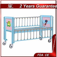 LG-BB001 Full siderail metal medical baby cot bed