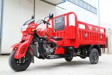 Most popular cargo three wheel motorcycle, 3 wheel motorcycle