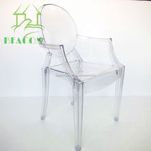2015 Hot sale Acrylic Ghost Chair with arms