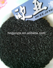 Coconut shell water processing activated carbon sell well in Pakistan