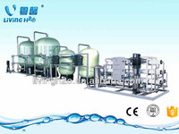 Small mineral bottle complete water treatment plant