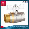 TMOK 3-way brass motorized ball valve