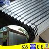 /p-detail/HDG-ondulado-Ferro-Folha-de-materiais-900004587940.html
