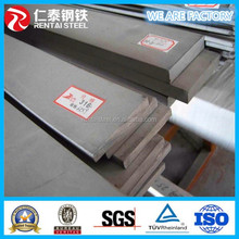 High Quality,Competitive Price steel Flat Bar
