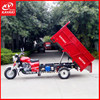 China 3 wheel automatic gear motorcycle cheap farm cargo tractor hydraulic pump dump truck on sale