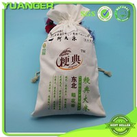 2014 New Style Canvas Drawstring Rice Bag Wholesale