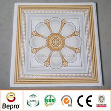 PVC Ceiling Board/PVC Wall Cover/PVC Panel Laminated Film