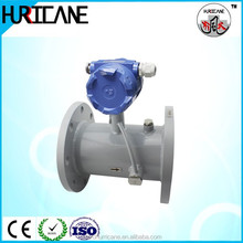 high defend class ultrasonic dynamic response Water Flow Meter