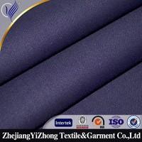 china wholesale market new style polyester rayon spandex fabric