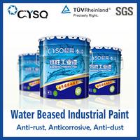Water based Industrial Paint alkyd resin paint
