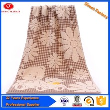 New product carrefour home towel with high quality
