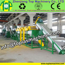 Waste LLDPE film reclaiming plant |farm film, woven bags shopping bags cement bags crushing washing recycling machine line