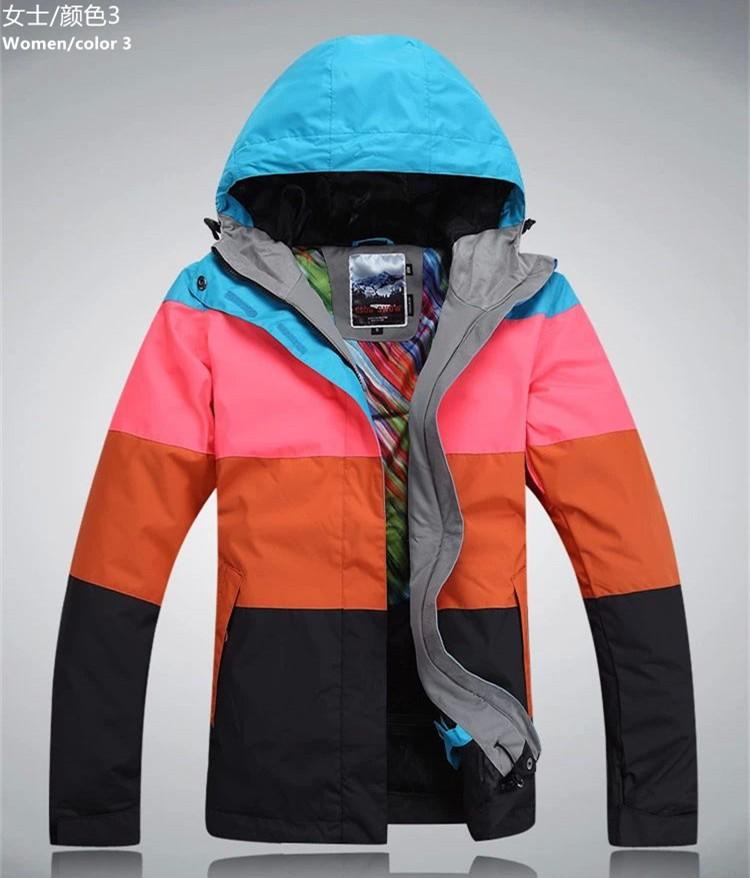 Купить Горнолыжную Куртку Женскую В Екатеринбурге Недорого