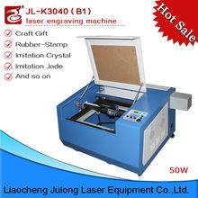 Shandong liaocheng incisione laser macchina di vetro 300mm*200mm