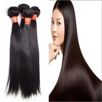 18 inch straight 2pcs/lot aliexpress wholesale virgin malaysian hair