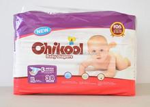 baby diaper magic tape
