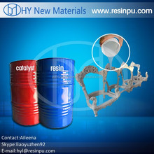 High quality two component polyurethane resin