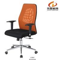 V-20B Modern Design Mesh office chair relaxing chair