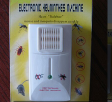 insect prevention pest repel Electronic gadgets