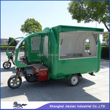 brand new electric tricycle food cart machine for sale