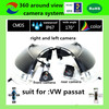 360 Degree All Round View Car Monitoring System Car Panoramic View and Bird Eye View Camera system for VW passat