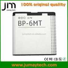 Mobile phone battery exporter 3.7V 1050mAh BP-6MT bp6mt FOR NOKIA batterie 6720 classic E51 N81N81 8GB N82