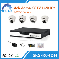 CCTV products H.264 4CH D1 DVR camera Kit,with CE, FCC, RoHS Certificates
