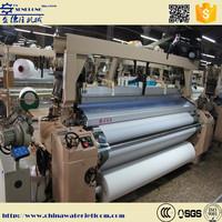 SENDLONG fabric weaving machine & textile manufacturers surat & water jet loom weaving machine