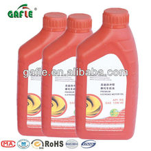 cheapest popular brand ATF Oil