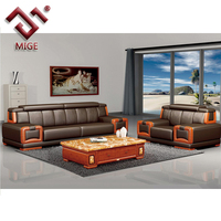 Factory office leather and wood sofa furniture designs pictures