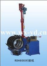 RDH630/400 HDPE,PP,PVDF,PPR Pipe Welding Machine