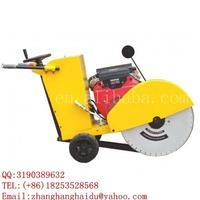 The lowest price this moth,hydraulic concrete cutting machine,asphalt concrete cutting machine
