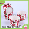 Hot sale ice cream cup paper cake cup